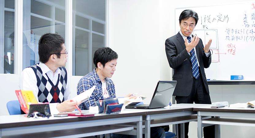 大学院 経済学研究科|広島経済...